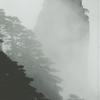Chine(s)