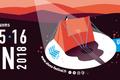 Festival dans l' Ardèche en 2018