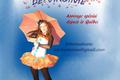 Spectacle enfant dans le  Tarn-et-Garonne en 2018