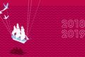Concerts dans l' Ille-et-Vilaine en 2019 et 2020