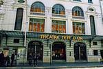 Théâtre Tête d'Or Lyon