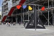 Centre Pompidou Paris 4ème