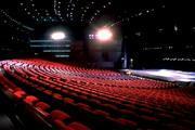 Futuroscope Palais des congrès Poitiers