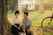 Journées du cinéma taïwanais 2019