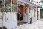 Maison de la Poésie Paris Paris 3ème