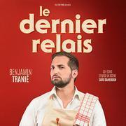 Benjamin Tranie