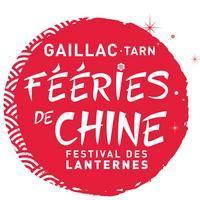 Festival Des Lanternes Non Dates