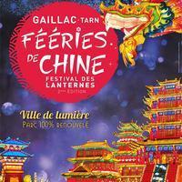 Festival Des Lanternes-Non Dates