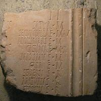 Inscriptions Latines