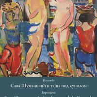 Sava Choumanovitch et le secret de la Coupole