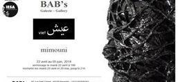 Bab's Galerie Bagnolet