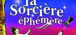 L'Artscène compagnie Bourgoin Jallieu