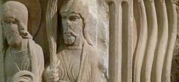 Musée de l'Abbaye de Saint-Guilhem-le-Désert Saint Guilhem le Desert