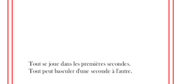 Seconde (s)