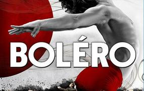 Spectacle Bolero - Hommage A Maurice Ravel