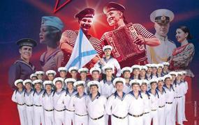 Concert Choeurs et danses des Marins de l'armée Rouge