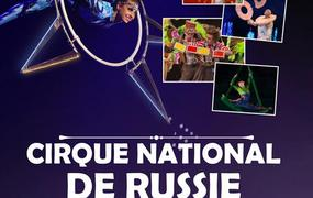 Spectacle Cirque National De Russie