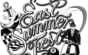 East Summer Festival 2018
