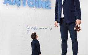 Spectacle Eric Antoine Dans Grandis Un Peu !