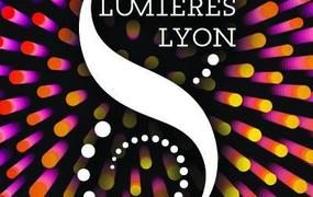 Fête des lumières à Lyon en 2021
