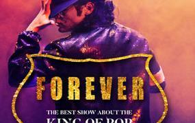 Concert Forever
