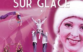 Spectacle Le Cirque De Moscou Sur Glace