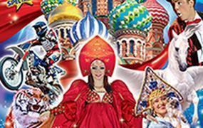 Spectacle Le Grand Cirque De St-Petersbourg