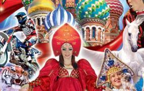 Spectacle Le Grand Cirque St-Petersbourg Légende À CAHORS