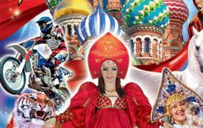 Spectacle Le Grand Cirque St-Petersbourg Légende