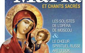 Concert Les Plus Beaux Ave Maria