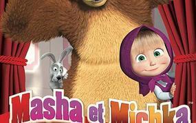 Spectacle Masha Et Michka