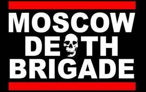 Concert Moscow Death Brigade   1fréken'able