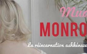 Spectacle Mudith Monroevitz