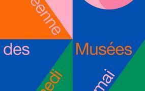 Nuit des musées à Saint Gilles Les Hauts 2018
