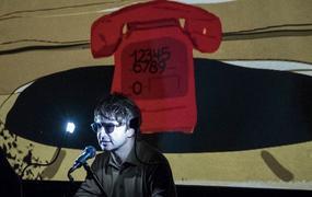 Spectacle Polar grenadine / à l'Espace culturel Louis Nodon à Vernoux-en-Vivarais