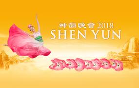 Spectacle Shen Yun 2018
