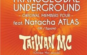 Concert Transglobal Unerground Original Members Ft N. Atlas