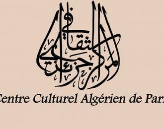 Centre culturel algérien Paris 15ème