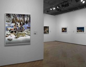Centre Culturel Canadien Paris 7ème