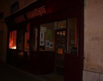Centre Mandapa Paris 13ème