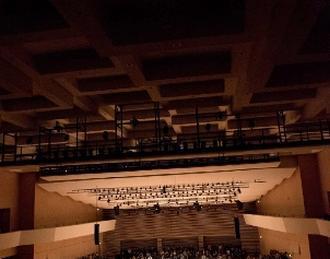Concert de Cloture
