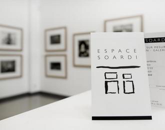 Espace Soardi Nice