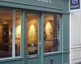 Galerie Ecart Paris 3ème