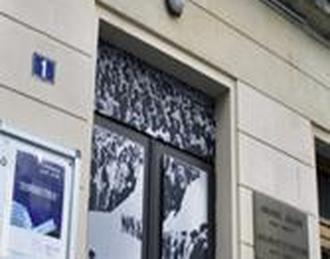 Institut Culturel Roumain Paris 7ème
