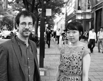 Momo Otani & Ch. Pannekoucke en 4tet