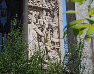 Palais de la Porte Dorée Paris 12ème