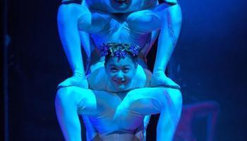 Cirque National de Hong Kong