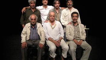 Compagnie Nasser Djemaï