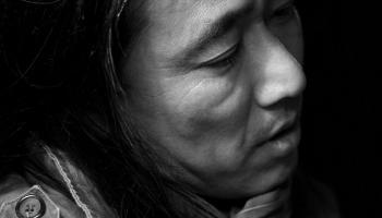 Ichiro Onoe