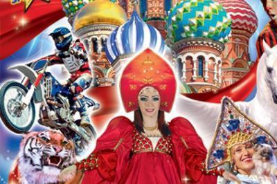 Le Grand Cirque St-Petersbourg Légende à Martigues